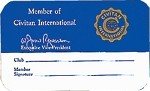 MEMBERSHIP ID CARD, PKG OF 50